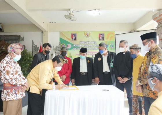 Nusabali.com - phdi-banten-simakrama-dengan-tokoh-lintas-agama
