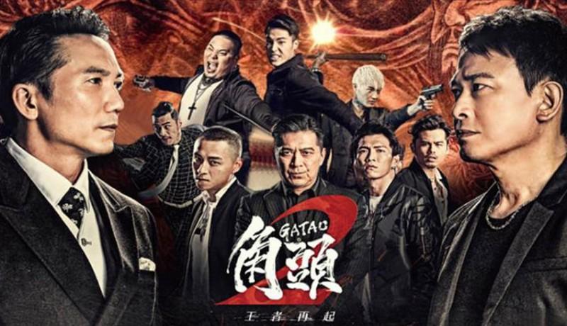 www.nusabali.com-gatao-2-rise-of-the-king-buat-penonton-berkali-kali-tutup-mata-di-ajang-balinale