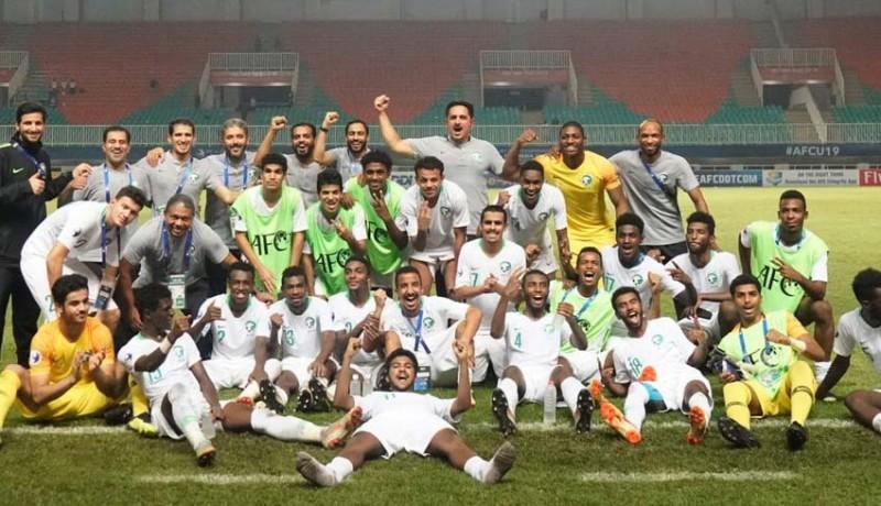 www.nusabali.com-arab-saudi-juara-piala-afc-u-19