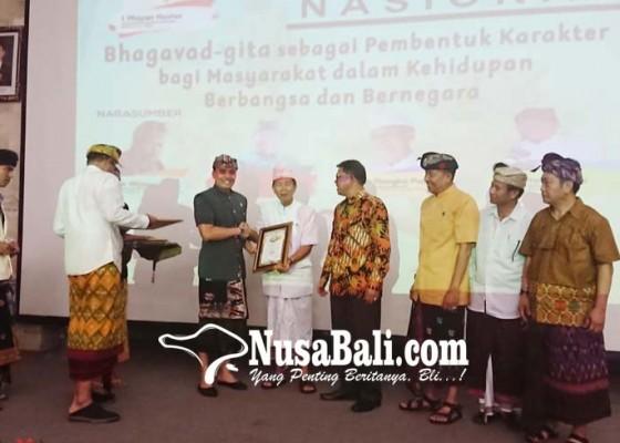 Nusabali.com - generasi-hindu-diminta-tuangkan-dalam-teknologi