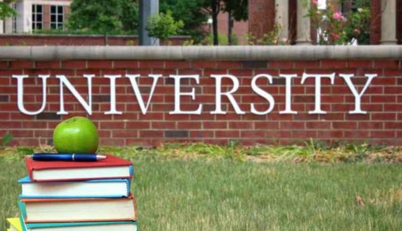www.nusabali.com-perguruan-tinggi-swasta-diharapkan-tembus-peringkat-500-dunia