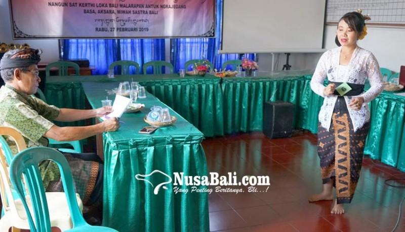 www.nusabali.com-pkk-desa-peringsari-diadu-lomba-masatua-bali