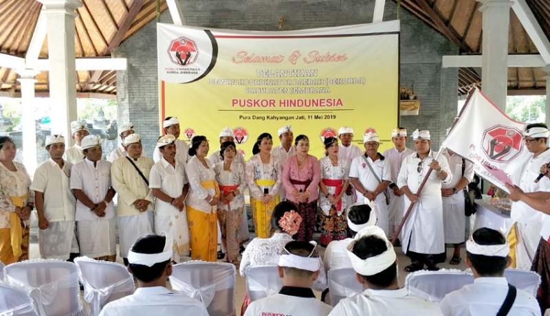 www.nusabali.com-hari-saraswati-puskor-hindunesia-lantik-pengurus-dekorda-jembrana