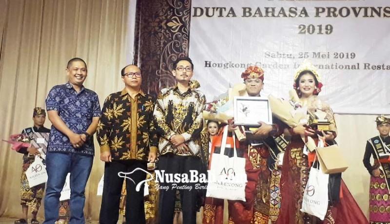 www.nusabali.com-buda-dan-indah-jadi-duta-bahasa-provinsi-bali