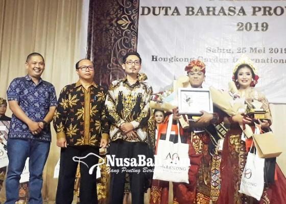 Nusabali.com - buda-dan-indah-jadi-duta-bahasa-provinsi-bali