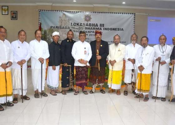 Nusabali.com - phdi-kota-denpasar-gelar-lokasabha-iii-tahun-2019
