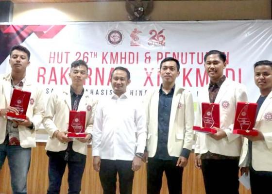 Nusabali.com - pc-kmhdi-denpasar-dan-badung-raih-award