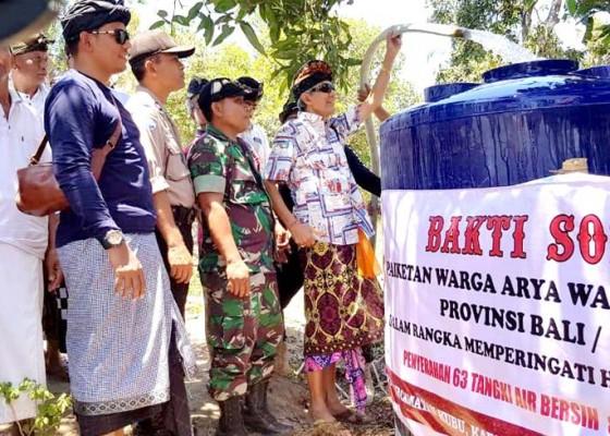 Nusabali.com - aksi-sosial-warga-arya-wang-bang-pinatih-provinsi-bali
