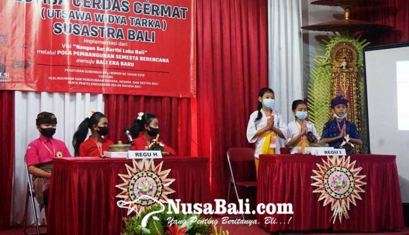 www.nusabali.com-cerdas-cermat-bahasa-bali-pdip-karangasem-peserta-bersaing-ketat