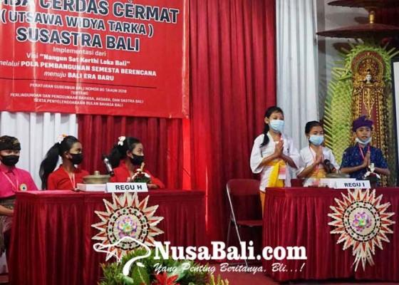 Nusabali.com - cerdas-cermat-bahasa-bali-pdip-karangasem-peserta-bersaing-ketat
