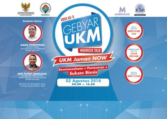 Nusabali.com - gebyar-ukm-indonesia-2018-edisi-ke-3